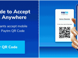 How To Make Paytm Merchant Account And Grab Best Paytm Merchant Offer