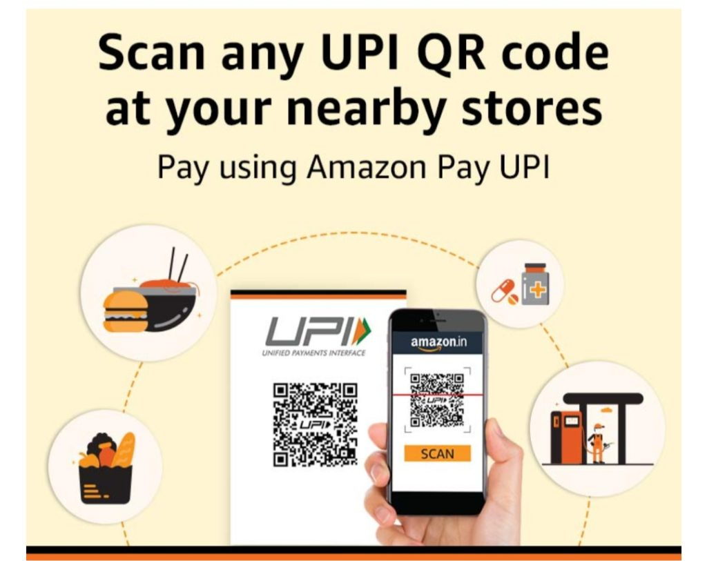 Amazon Scan And Pay UPI Offer