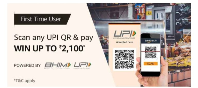 Amazon Scan And Pay UPI Offer – Earn Rs.2100 Cashback From Amazon UPI