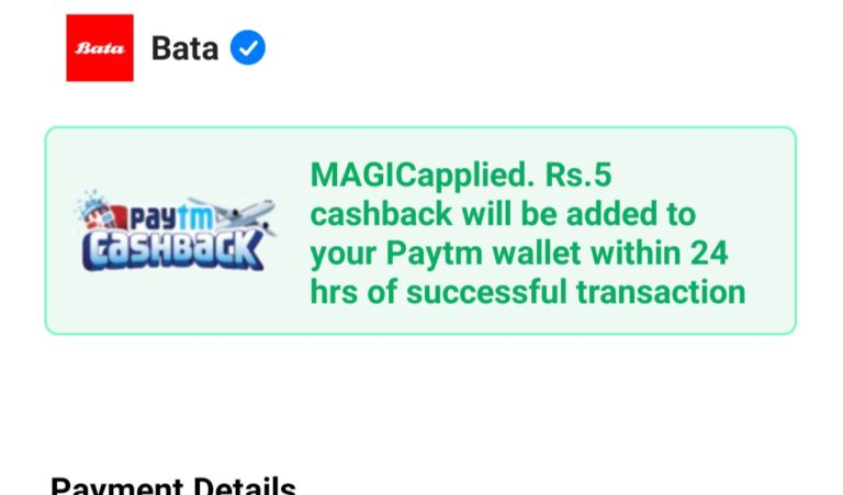 Paytm Magic Promocode – Purchase Rs.1 Deal And Get Rs.5 Cashback ( All Users Offer )