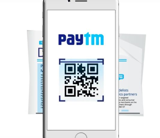 Paytm QR Code Offer - Get Rs.200 Cashback On Accepting 5 Payments