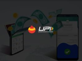 Mobikwik UPI Cashback Offer