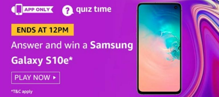 Amazon Daily Quiz : Today Amazon Quiz & Answers Of 8th September (Win Samsung Galaxy S10e)