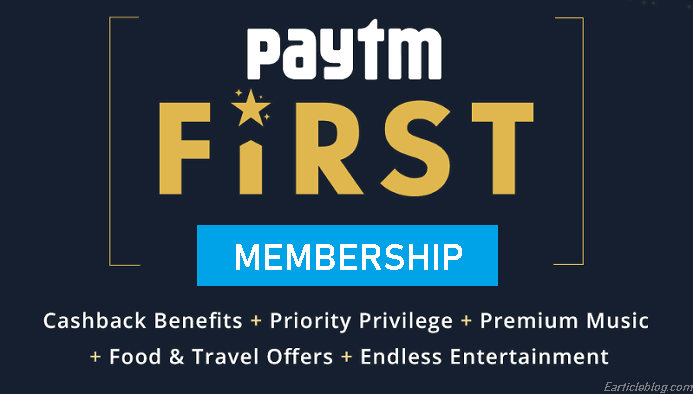 How To Get Paytm First Membership Plan Free Of Cost ( 100% Working )