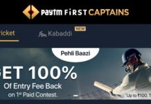 Paytm First Game Offer