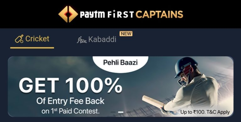 Paytm First Game Offer – Get Rs.200 Cashback On Payment RS.100 For First Time